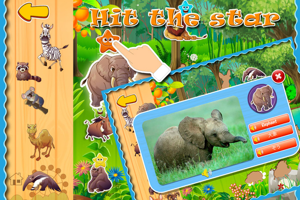 Screenshot Zoo Animals, Toddler's favorite puzzle, Perceived by sight, sound, touch – tozzle